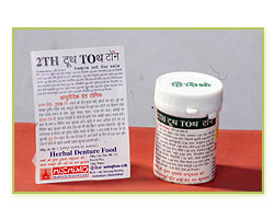 2TH, Herbal Denture Powder Exporters