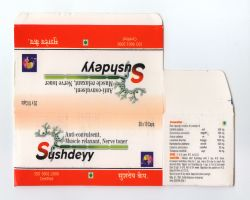 Herbal Nerves Medicine  In Gadchiroli